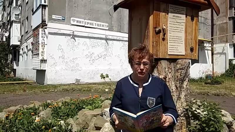 К Чуковский Путаница