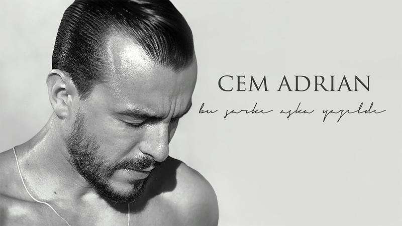 Cem Adrian Bu Şarkı Aşka Yazıldı Lyric Video