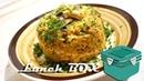 Рис карри с индейкой и грибами Не плов Еда на работу в контейнере или Ланч Бокс