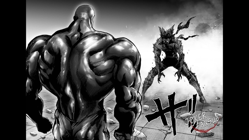 Garou vs Super Alloy Darkshine