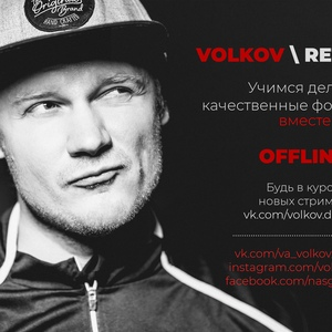 Volkov_Alexey - Twitch