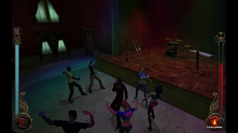 Обдолбанные вампиры танцуют под техно из Спанч Боба