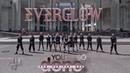 KPOP IN PUBLIC EVERGLOW (에버글로우) - DUN DUN dance cover by MOON WAY