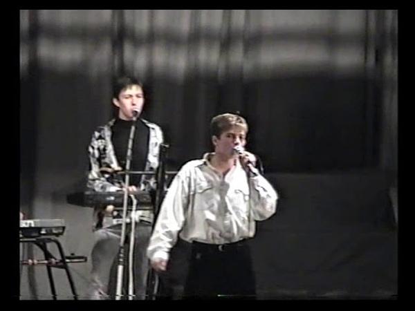 Чернила Для 5-го Класса - Розовый Вечер (г.Аксай, 1996 г.)