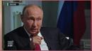 В В Путин об ошибках прошлого