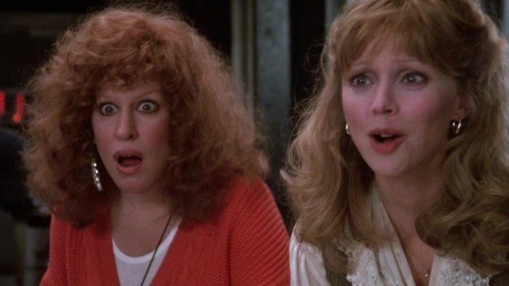 Неприличное везение Бешеные деньги 1987 комедия