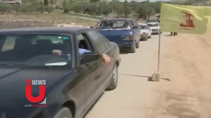 بالفيديو أرشيف يونيوز يونيوز تعيد نشر مشاهد من تحرير الجنوب اللبناني عام 2000 في الذكرى الـ20 لـ عيد المقاومة والتحرير لبنان