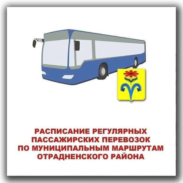 О регулярных пассажирских перевозках резина на спецтехнику