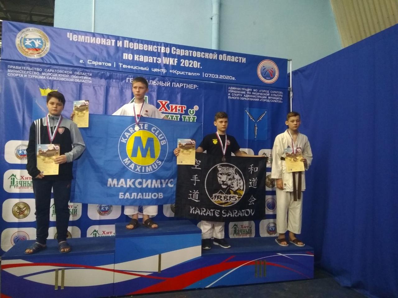 Петровские каратисты завоевали четыре медали на областных соревнованиях
