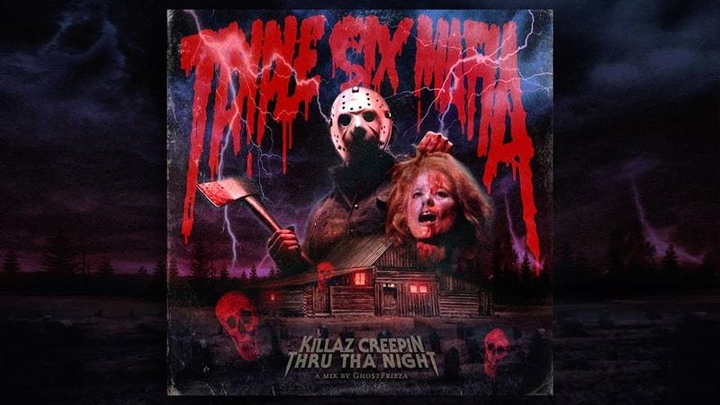 Gho$tFrieza Triple Six Mafia Killaz Creepin Thru tha Night Mix 1993 1995
