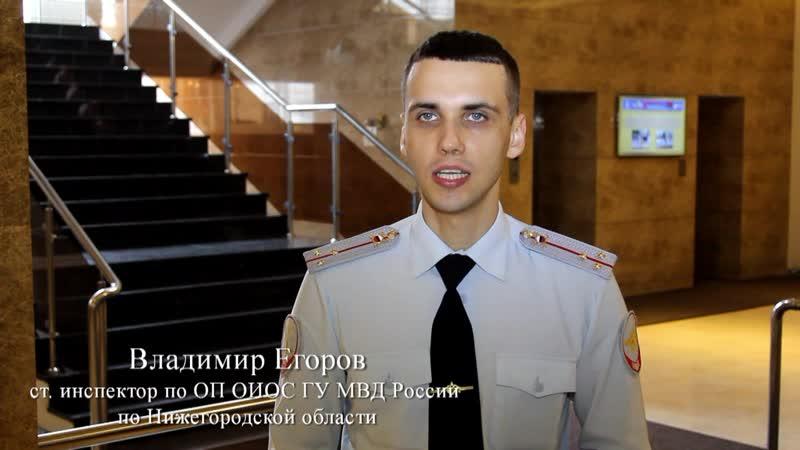 Розыск в грабеже из магазина в Дзержинске