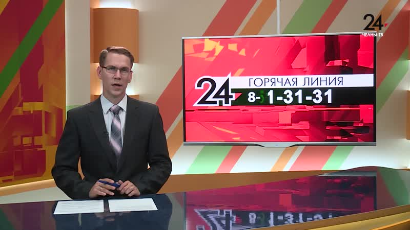 Телерадиокомпания «Челны-ТВ» о подготовке к выставке «Высокая печать - 2020»