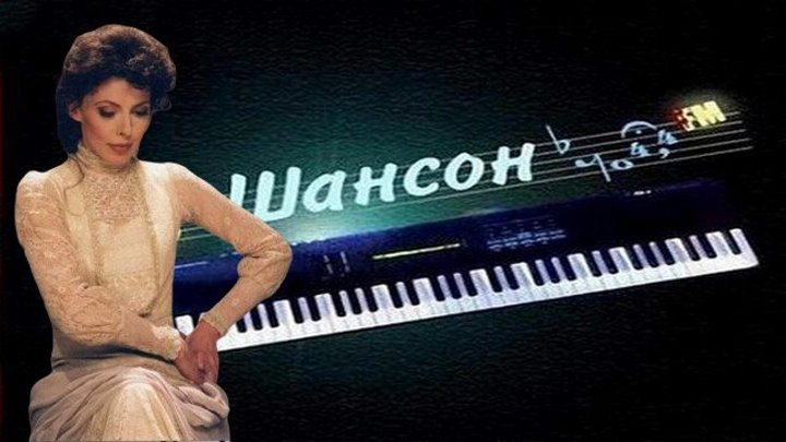 Т. Кабанова - С Одесского кичмана