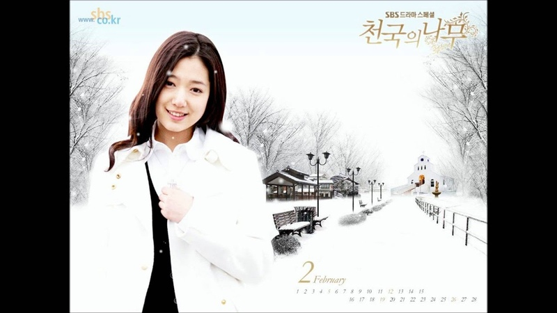 TREE OF HEAVEN OST 3 Anytime AnyWhere