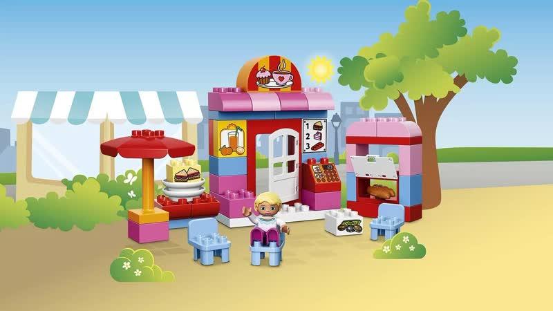 Лего Дупло 10587 Кафе Lego Duplo Cafe