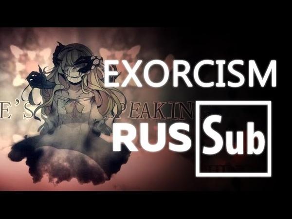「 Cyber Diva 」 Exorcism「 RUS Sub 」