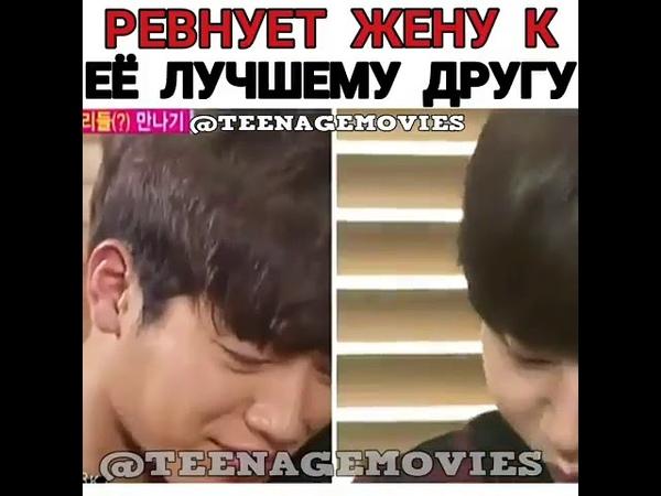 Шоу Молодожёны Ким Со Ын и Сон Чжэ Рим