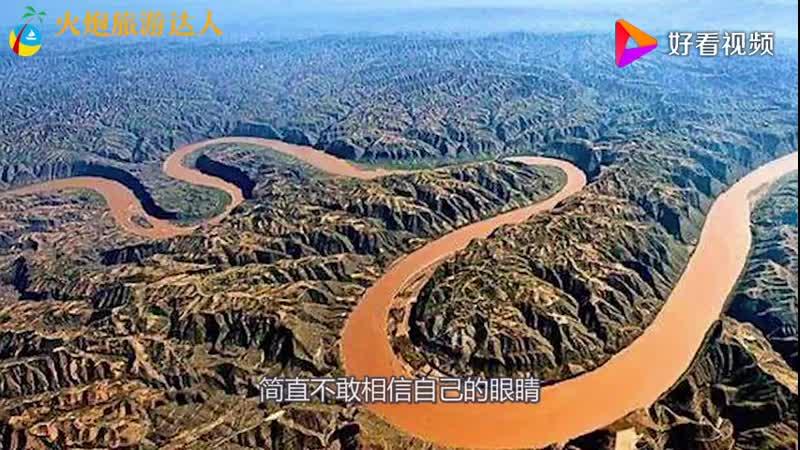 Отдых в Китае Река Хуанхэ