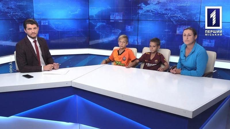 Тема дня футбольний турнір серед школярів