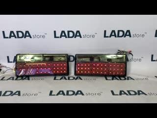 Фонари задние диодные тонированные LADA 2105-2107 | LADA Store