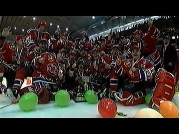 HIFK Ilves finaalit 1998