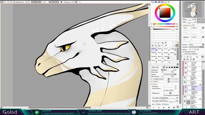 | SPEEDPAINT | Dragon 15 | by Golod