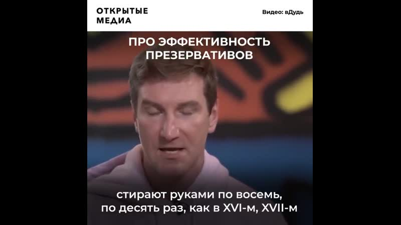 Главное из фильма Юрия Дудя про ВИЧ