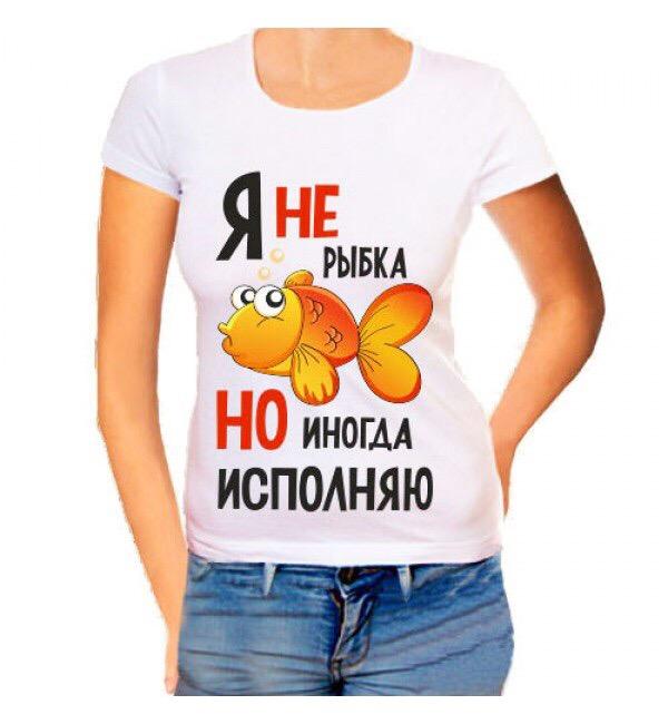 Прикольные футболки для девушек с картинками, ненавижу