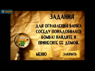 МИНЬОН СОСЕД ГРЕННИ - Evil Minions Neighbor Granny