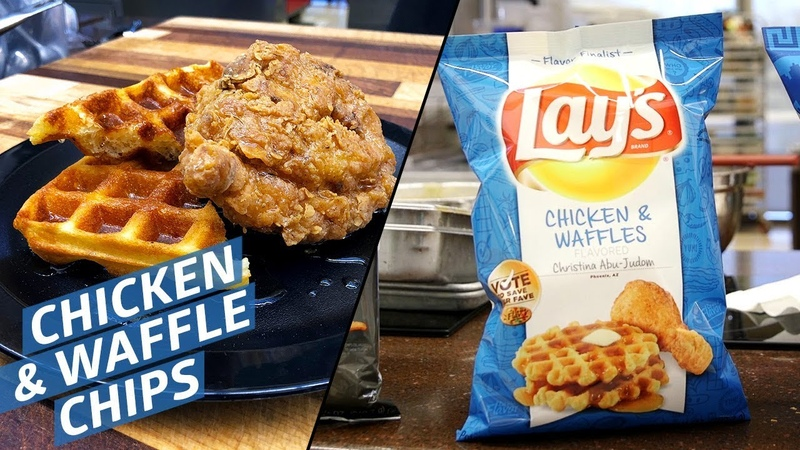 How the Research Chefs at Frito-Lays Turned Chicken and Waffles Into a Chip — How To Make It