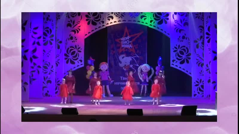 Наши звездочки на сцене