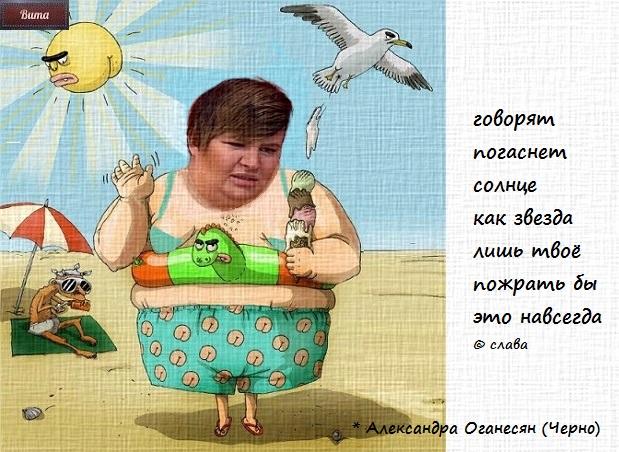 Юмор на Контрастном от 12.04.20