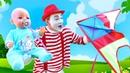 Смешные видео - Кукла БЕБИ БОН и Воздушный змей! Мультики для детей с Baby Born. Игры для девочек