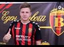Все 8 голов и 2 голевые передачи Максима Максимова за македонский Вардар 2017-2018