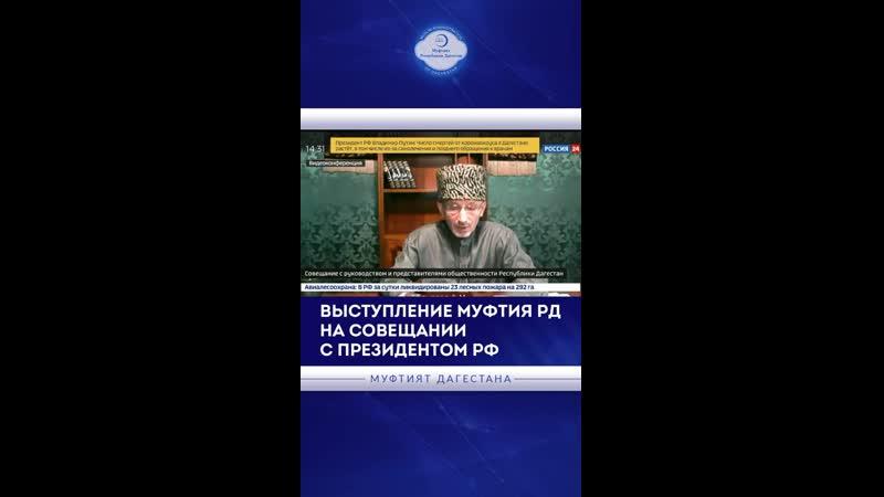 Muftiyat_rd_20200518_3.mp4