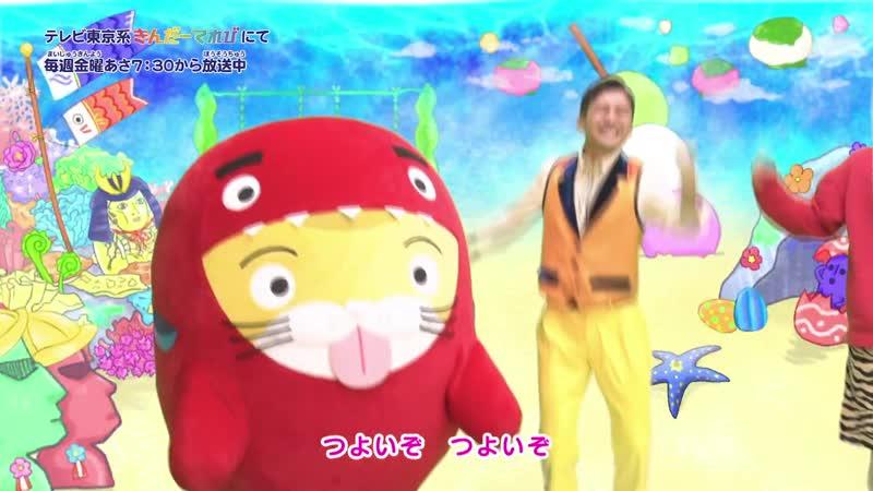 Horiuchi Marina in Kin☆Moni e76 2020 05 29