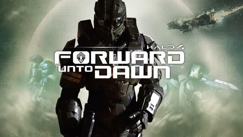 Halo 4 Идущий к рассвету 2012 трейлер