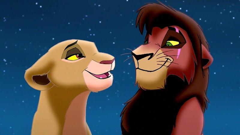 У любви свой путь. Король Лев 2: Гордость Симбы (1998) год.