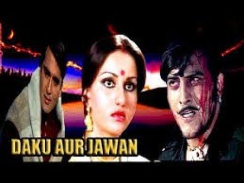 Daku Aur Jawan Ful Action Movie Sunil Dutt Reena Roy Vinod Khanna