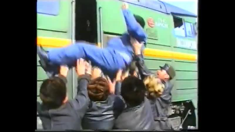 Машиниста провожают на пенсию (17.03.2002)