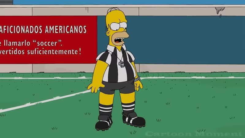 [Cartoon Moment] Футбольный судья Гомер. Гомер судит финал ЧМ-2014 года - Симпсоны