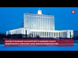Госдума приняла закон о о приеме украинцев и белорусов в гражданство РФ без экзамена по русскому