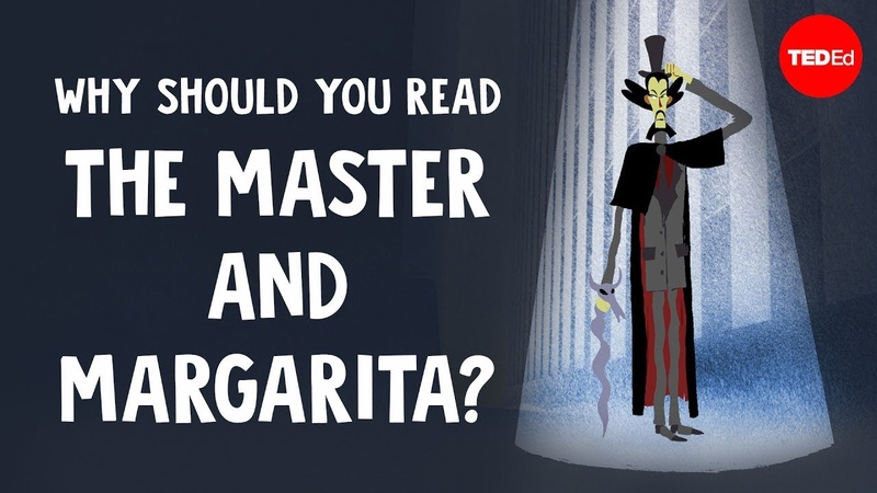 """Why should you read The Master and Margarita"""" Alex Gendler"""