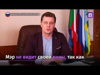 Мэр Саяногорска задержан пьяным за рулем