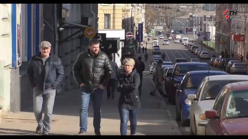 Режим ЧС: вводится ли ограничение на передвижение и будут ли штрафовать без маски? - 25.03.2020