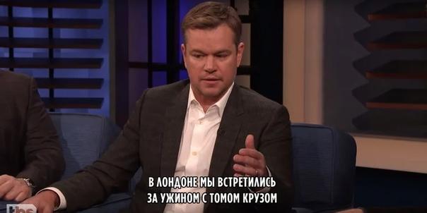 О любви Тома Круза к смертельным трюкам