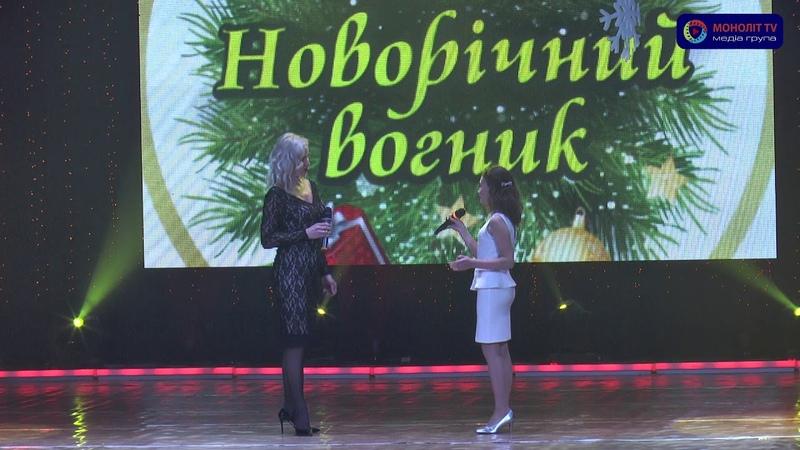 Телевізійний фестиваль Новорічний Вогник Дем'янець Аліна Інтерв'ю