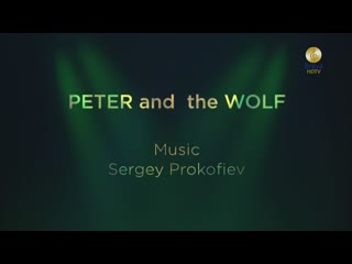 Peter and the Wolf (The Royal Ballet School, 2010)