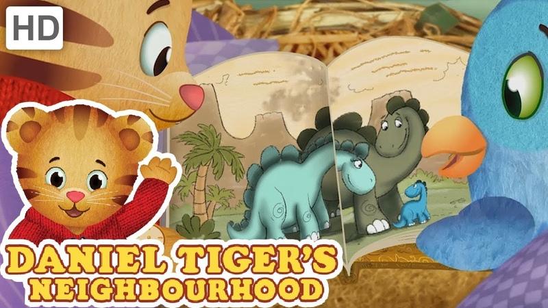 Daniel Tiger 📖 My Favorite Dinosaur Book 🦕 Videos for Kids
