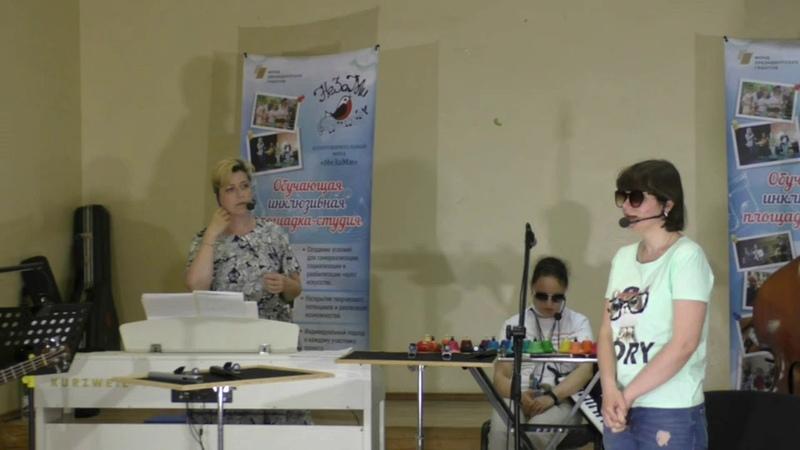 Он-лайн выступление НеЗаМи и мастер-класс педагога по вокалу Захаровой Елены Борисовны
